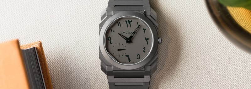 In Focus: Bulgari Octo Finissimo Middle East Edition